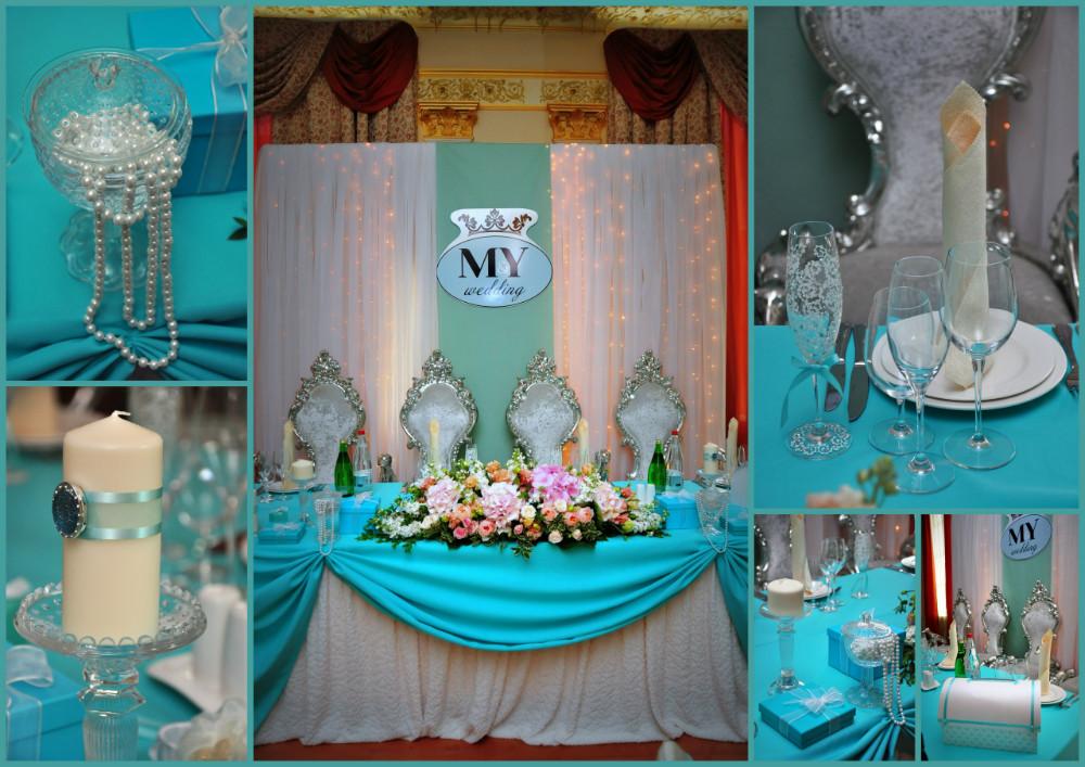 Тиффани декор свадьбы