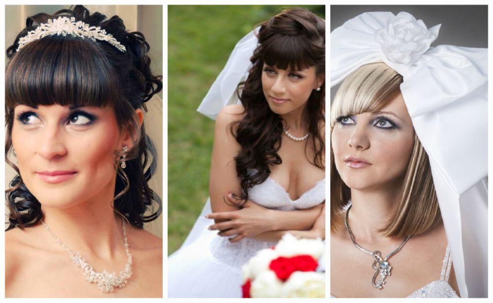 Свадебные прически с челкой. каталог