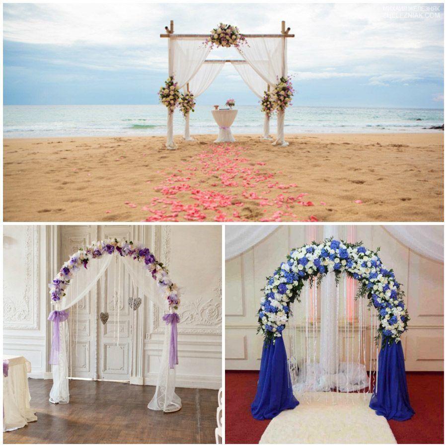 Свадебная арка из труб