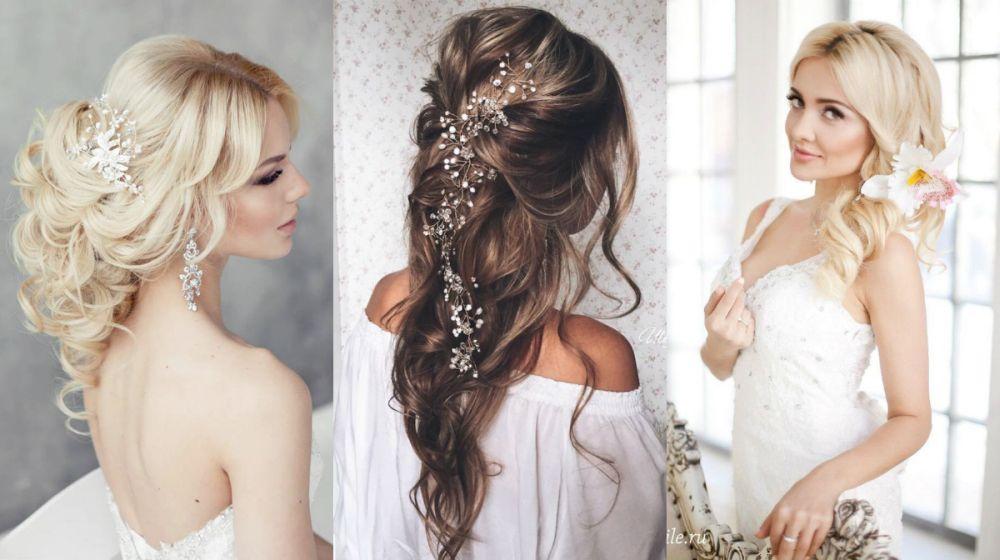 Простая причёска на свадьбу фото
